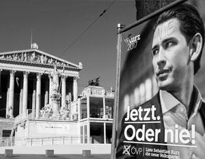 По мнению политологов, новый канцлер Себастьян Курц попытается добиться в Евросоюзе отмены антироссийских санкций
