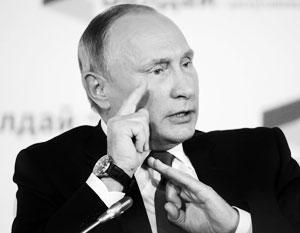 Путин на заседании международного дискуссионного клуба «Валдай»