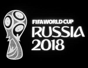 Появились фото официального мяча чемпионата мира в России