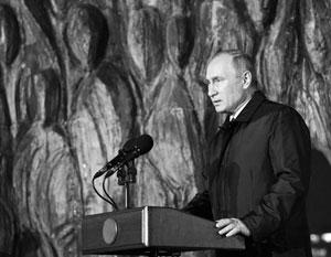 Политика: Россия выучила уроки 1917-го и 1937-го