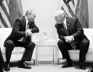 С момента первой встречи двух президентов прошло четыре месяца