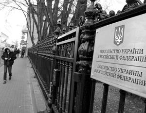 Посольству Украины в Москве не грозит немедленное закрытие, но в Верховной раде не оставляют идею разрыва отношений с Россией