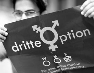 Пропаганда третьего пола принесла свои плоды в Германии