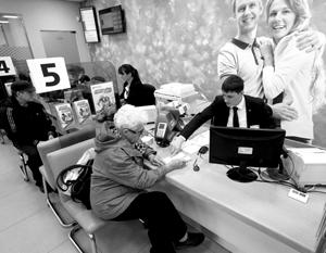 Банки заманивают клиентов дополнительной возможностью заработать
