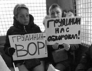 В Москве задержали обманутых пайщиков совхоза им. Ленина