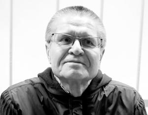 Улюкаев: Пишу книгу о хорошей жизни