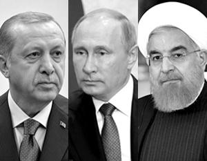 Встреча Эрдогана, Путина и Роухани повлияет не только на ситуацию в Сирии