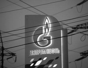 В ЯНАО арестован директор «дочки» Газпромнефти