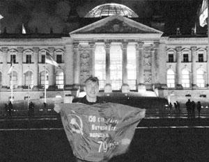 Такой Николай Десятниченко был вчера никому не интересен – тут он на фоне бундестага с копией Знамени Победы