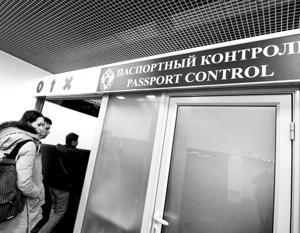 Утверждена новая форма визы для въезда в Россию