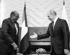 Омар Башир в гостях у Владимира Путина