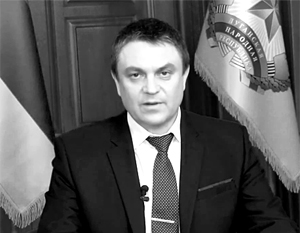 Луганскую республику временно возглавил Леонид Пасечник
