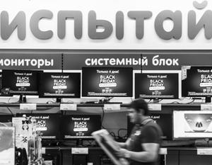 После «черной пятницы» россияне начинают распродавать многое на Avito
