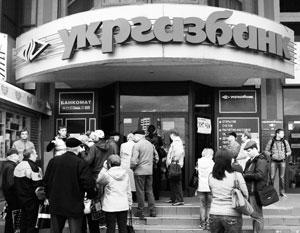 Многие украинские банки, которые не захотели работать по российскому законодательству, ушли из Крыма весной 2014 года