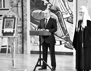 Президент впервые выступил на архиерейском соборе РПЦ