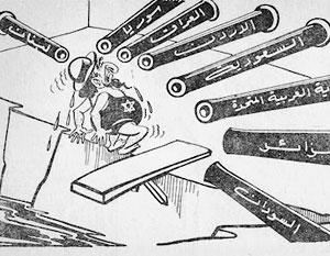 Египетская пропаганда времен Войны за независимость
