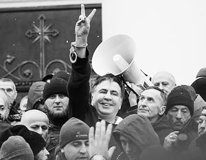 «Я отсюда уйду только победителем!», - объявил Саакашвили