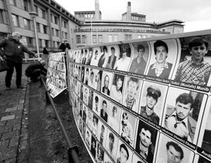 Суммарно МТБЮ присудил сербам более 1000 лет тюрьмы