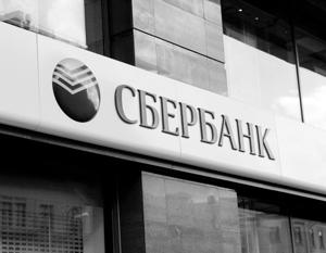 Сбербанк продал украинский VS Bank