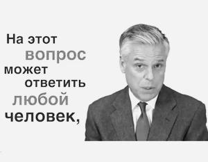 Посол США ответил на вопрос «Чей Крым?»