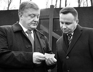 Петр Порошенко не позволил Анджею Дуде подвергнуть сомнению фигуру национального героя Украины Степана Бандеры