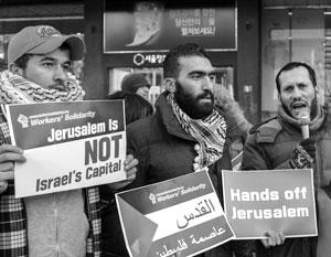 Исламские страны потребовали признать Восточный Иерусалим столицей Палестины