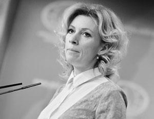 Захарова обвинила Трампа в «бесконечной нелогичности»