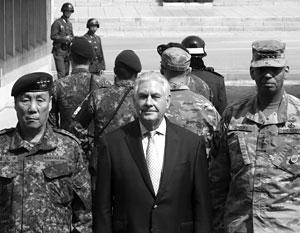 Еще недавно Рекс Тиллерсон поворачивался к северокорейцам спиной – в марте этого года на границе между Южной Кореей и КНДР в Пханмуджоне