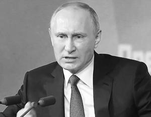 Путин: Как вы до сих пор терпите Саакашвили?