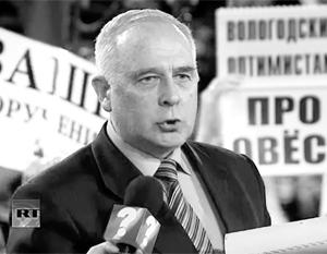 Лжежурналист Зуб оценил ответ Путина