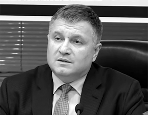 Аваков призвал нацгвардию быть готовой к захвату Донбасса