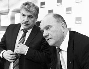 Сообщается, что кандидатуру Павла Грудинина предложил сам Зюганов, но относительно этого есть сомнения