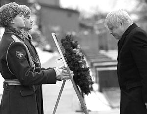 Борис Джонсон у могилы Неизвестного солдата