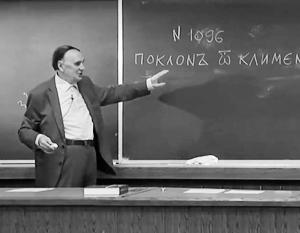 Общество: Зализняк стал создателем краеугольных камней русской идентичности