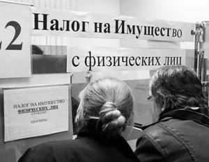 Бюджет заработал 1,5 трлн рублей дополнительных доходов