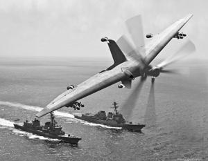 Основное место службы дрона Tern – военно-морской флот