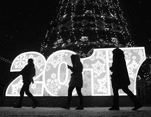 Мнения: Глобальные вызовы и локальные ответы 2017 года