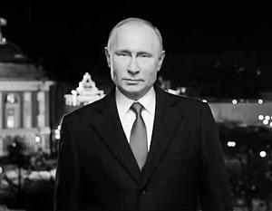 Путин выступил с новогодним обращением к россиянам