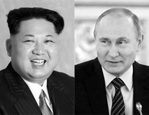 Путин поставил Ким Чен Ыну высокую оценку