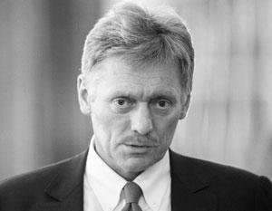 Кремль опроверг повышение НДФЛ