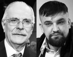 Михалкова и Басту признали угрозой нацбезопасности Украины