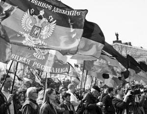 Рада отказалась признать сторонников ДНР и ЛНР «террористами»