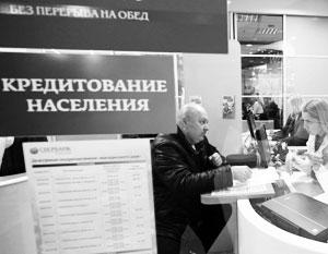 В России снова бум потребительского кредитования