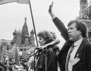 Анпилов на митинге 1 мая 1992 года