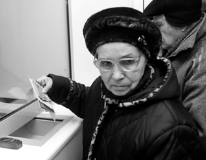 США призвали Киев вернуть выплаты жителям Донбасса