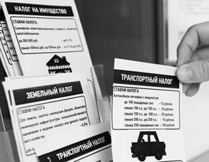 Десяткам миллионов россиян прощают долги