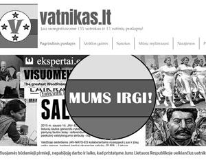 В Литве запустили аналог украинского сайта «Миротворец»