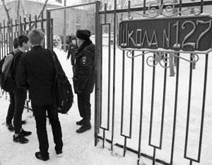Пермскую школу после поножовщины открыли для занятий
