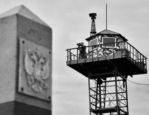 ФСБ разработала новые основы государственной пограничной политики России