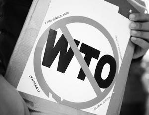 Обвинения США в нарушении Россией и Китаем норм ВТО надуманны